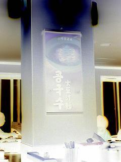 0605152.JPG