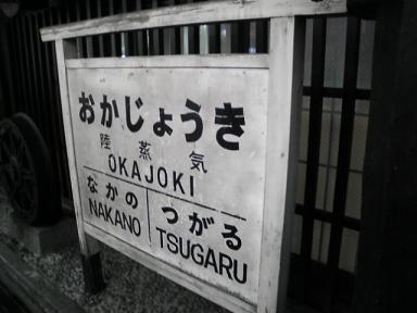 0706071.JPG