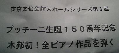 0811141.JPG