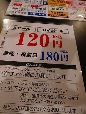 DSCN7033.jpg