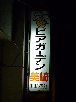 P1040121.jpg
