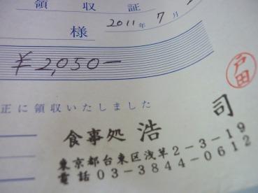 P1070133.jpg