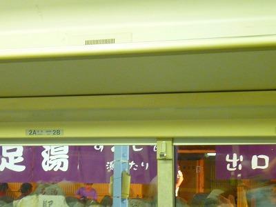 P1110840.jpg