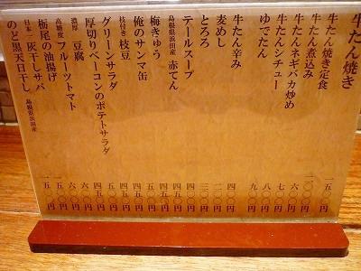 P1160131.jpg