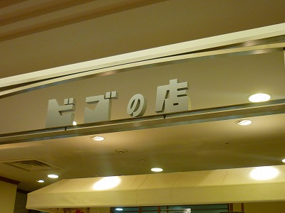 P1160966.jpg