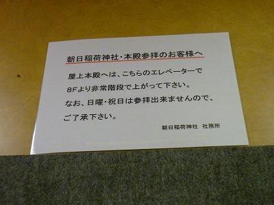 P1180454.jpg