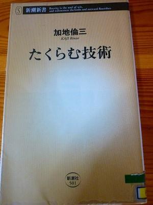 P1200543.jpg