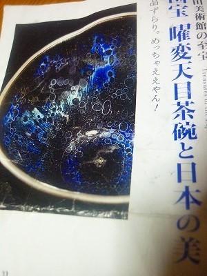 P1230694.jpg
