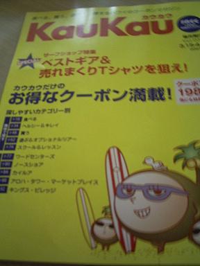 R4010630.JPG
